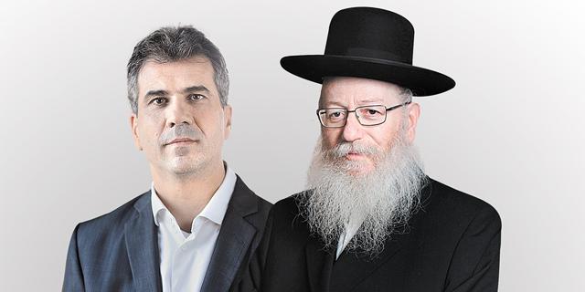 """מימין: ליצמן וכהן. """"פועלים להשלמת הרפורמה"""", צילום: דוברות המפלגה כולנו, עמית שעל"""