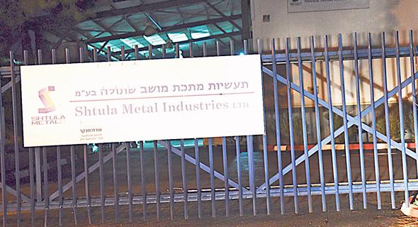 מפעל תעשיות מתכת שתולה. חובות של 40 מיליון שקל