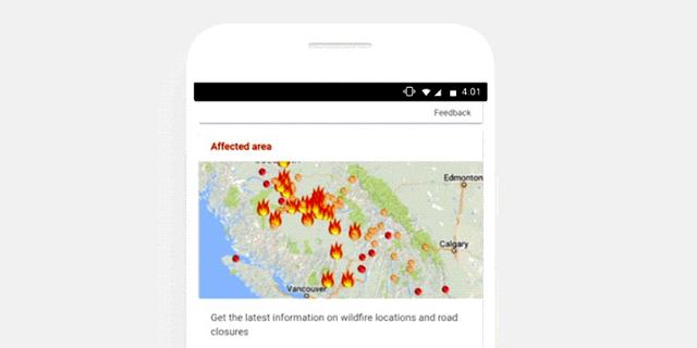 חדש בגוגל: SOS - שירות הודעות ומידע בשעת חירום