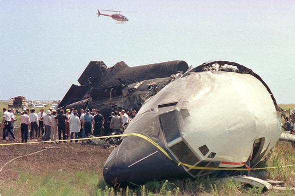 התרסקות מטוס נוסעים