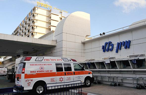 Wolfson Medical Center, Israel (illustration). Photo: Yuval Chen