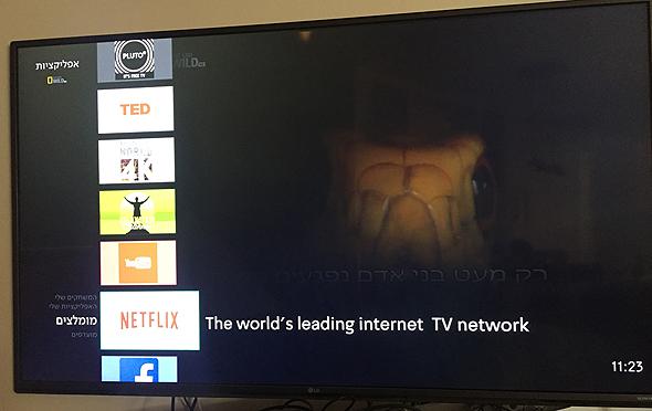 פרטנר TV סקירה סטרימינג 10, צילום: עומר כביר