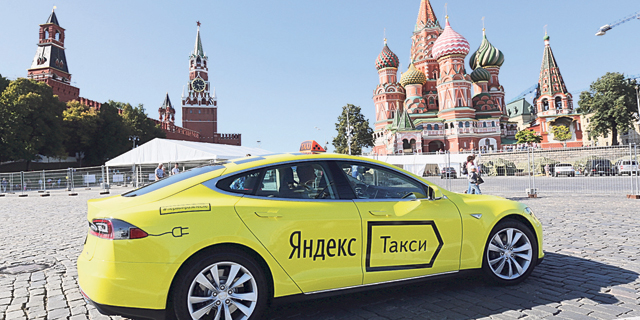Russian Multinational Yandex to Operate Yango Taxi Hailing Service Throughout Israel