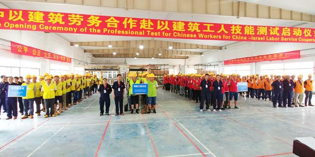 אלפי עובדים סינים התייצבו למבחני המיון לעבודה בענף הבנייה בישראל