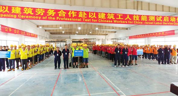 אלפי העובדים הסינים שהגיעו למבחני המיון, צילום: דוברות האוצר