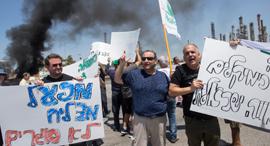 הפגנה של עובדי חיפה כימיקלים באוגוסט השנה, צילום: גיל נחושתן