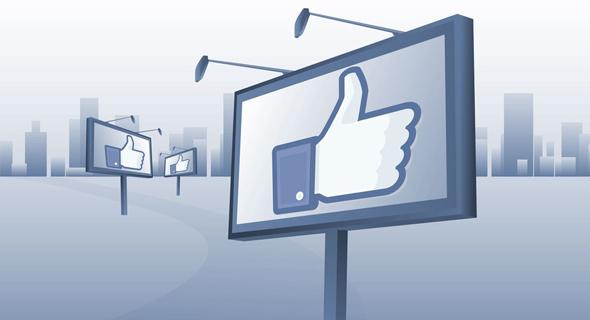 פרסומות בפייסבוק: הקטנים נפגעים, צילום: Instapage