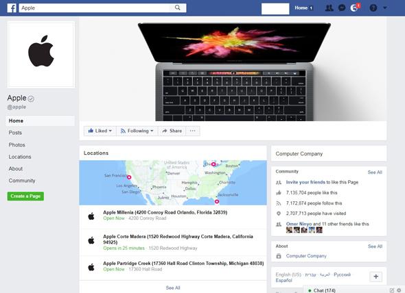 אפל פייסבוק, צילום: צילום מסך מעמוד הפייסבוק של אפל