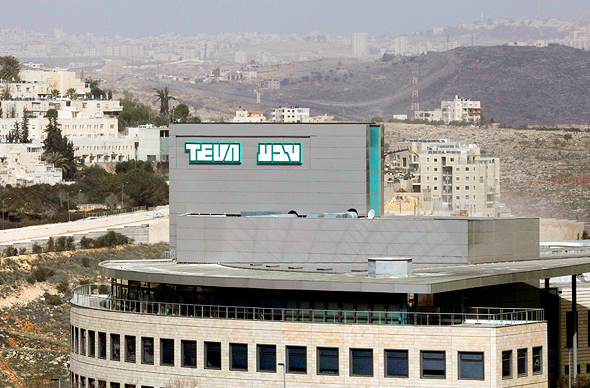 Teva's Jerusalem factory. Photo: IPA