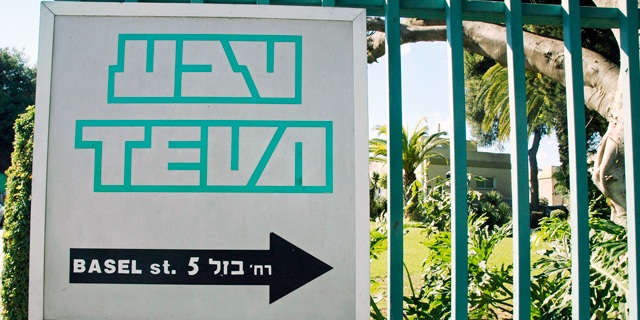Allergan Planning Sale of its Teva Stock