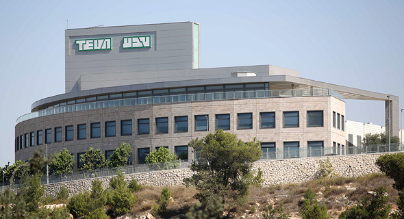 Teva factory at Jerusalem