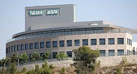 מפעל חברת טבע הר חוצבים ירושלים, צילום: אי פי איי