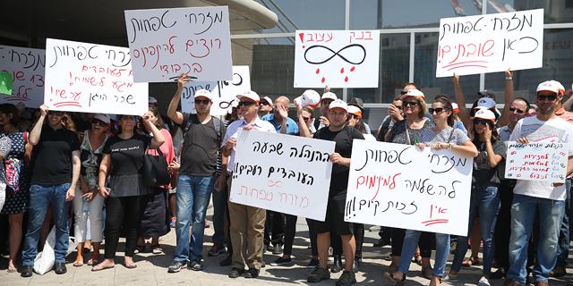 היום הרביעי לשביתה במזרחי טפחות: מרבית השירותים לא ניתנים