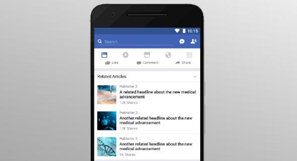 פייסבוק פייק ניוז related articles
