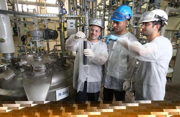 מפעל אנזימוטק במגדל העמק