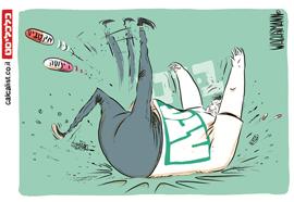 קריקטורה 7.8.17, איור: יונתן וקסמן