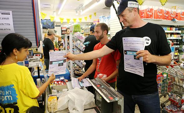 מחאה בתל אביב נגד סגירת בתי מסחר בשבת (ארכיון)
