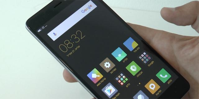 צו מניעה נגד יבואנית מקבילה של טלפונים שיאומי
