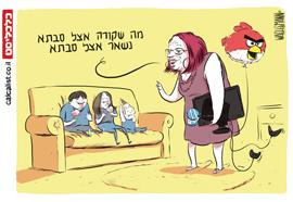 קריקטורה 15.8.17, איור: יונתן וקסמן