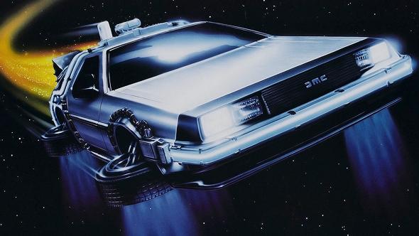 המכונית המעופפת של דוק בראון