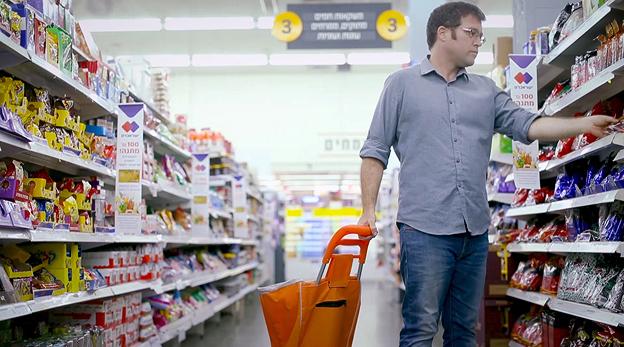 קניות מדף צרכנות סופרמרקט, צילום: אוראל כהן