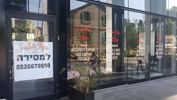 פושון סגרה את המסעדה בשרונה ואת מפעל הייצור