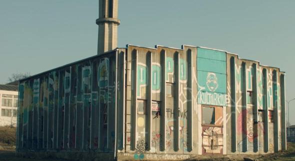 מבנה שעמד נטוש בקוסובו מאז שנות ה־90 והפך למרכז תרבות שוקק בזכות מתנדבי הקולקטיבים