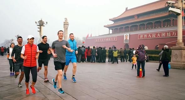 מארק צוקרברג מנסה להקסים את הסינים , צילום: EyePress News