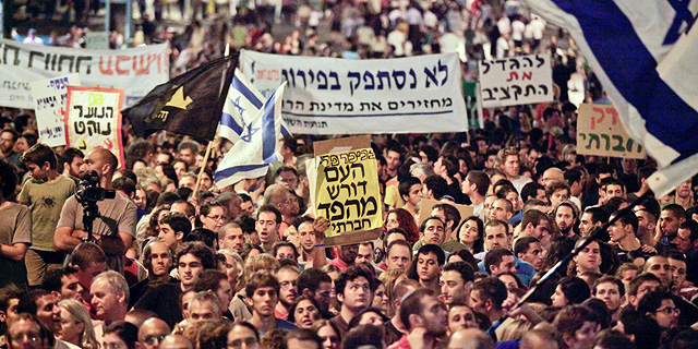 """מפגינים במחאת 2011. """"טוענים שהמחאה מתה. אין טעות גדולה מזו"""", צילום: נועם מושקוביץ"""