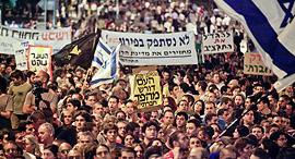 מחאה חברתית תל אביב קיץ 2011, צילום: נועם מושקוביץ