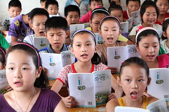 תלמידים בסין