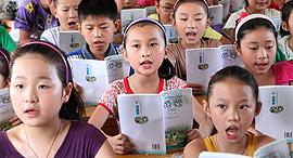 תלמידים סינים, צילום: xinhuanet