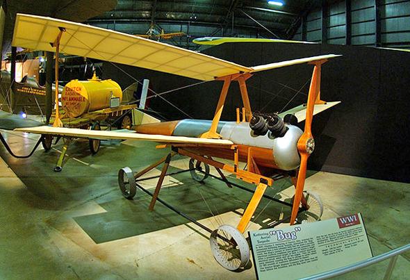 המטוס המיוחד, מוצג בסמית'סוניאן