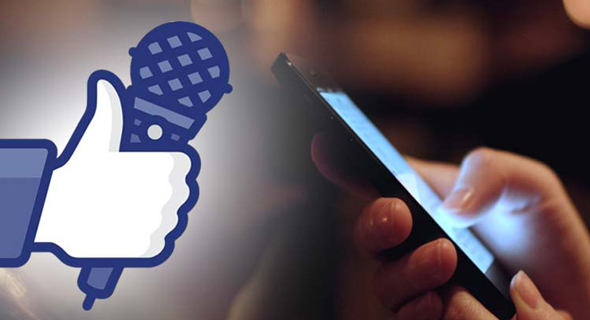 פייסבוק רוצה לשמוע אתכם