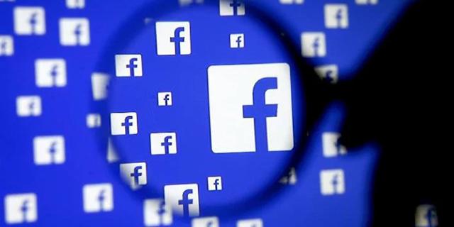 פרצת אבטחה בפייסבוק איפשרה גניבת מידע אישי דרך הדפדפן