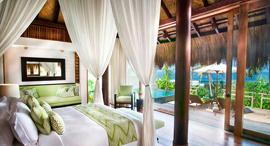 מלון ניהיוואטו באינדונזיה, צילום: Nihiwatu
