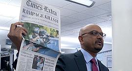דוואן מהאראג' לשעבר העורך הראשי לוס אנג'לס טיימס, צילום: LA Magazine