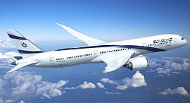 מטוס בואינג 787 דרימליינר אל על