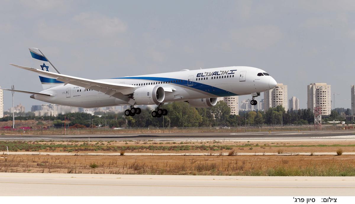 מטוס אל על, צילום: סיוון פרג
