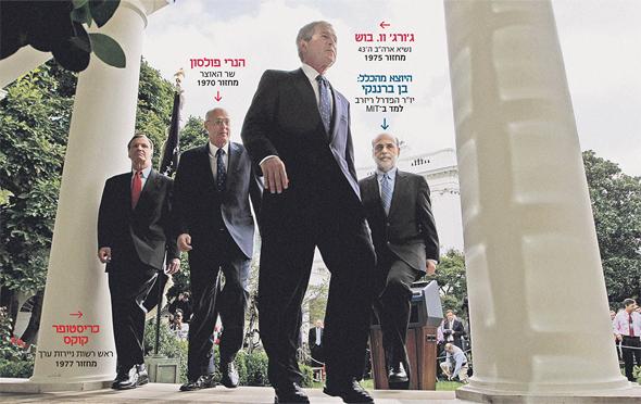 קברניטי המשק האמריקאי בבית הלבן בספטמבר 2008, שיא המשבר. בוגרי