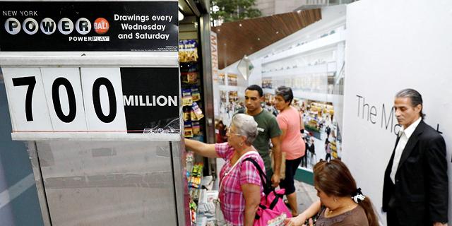 כרטיס שנקנה במסצ'וסטס זכה בפרס הענקי בלוטו - 759 מיליון דולר