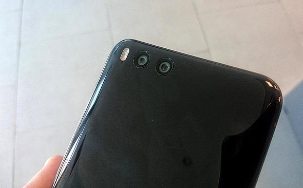 המצלמה הכפולה של הטלפון