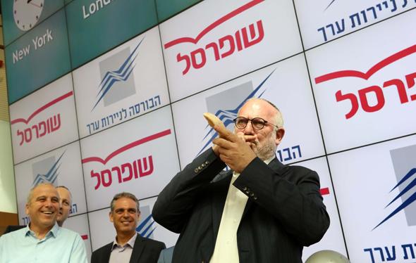 אדוארדו אלשטיין שופרסל פתיחת מסחר, צילום: סיון פרג'