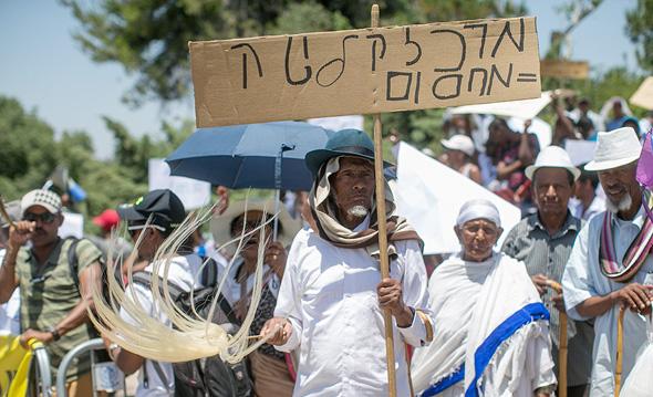 הפגנה של יוצאי אתיופיה (אילוסטרציה), צילום: אוהד צויגנברג