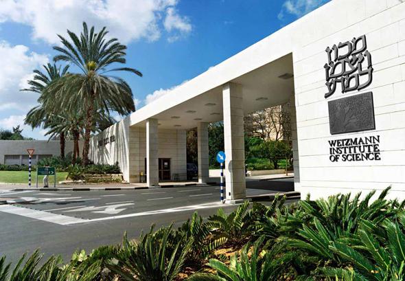 The Weizmann Institute of Science. Photo: PR
