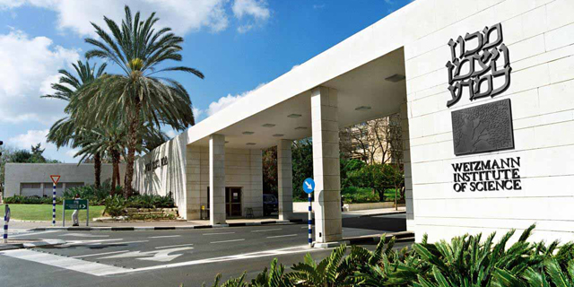 The Weizmann Institute of Science. Photo: PR