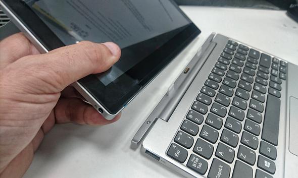 מדהים לנובו Miix 320: מחשב קטן לתלמידים ב-1,500 שקל IG-85