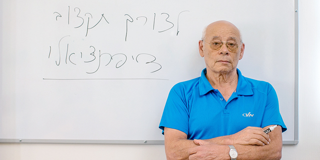 """""""החינוך יזין את הסטארט־אפ ניישן ב-25 השנים הבאות"""""""
