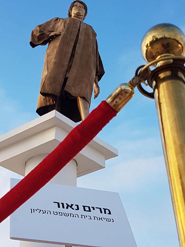 מרים נאור פסל ב ירושלים