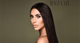 קים קרדשיאן מגזין Bazaar Arabia, צילום: Bazaar